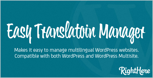Easy Translation Manager for WordPress